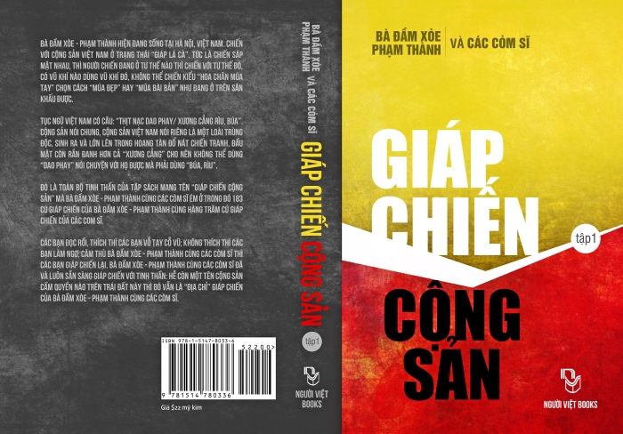 GIAP CHIEN CONG SAN
