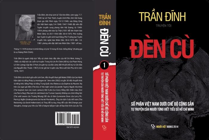 dencu_amazon_cover
