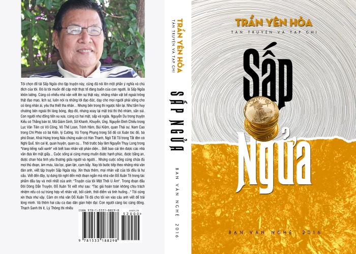 SAP NGUA COVER FINAL