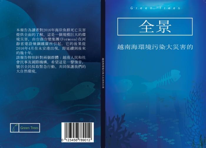 toan-canh-tham-hoa-moi-truong-bien-taiwana-cover
